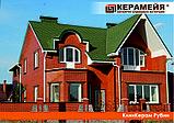 Клинкерный кирпич Рубин Керамейя 250х60х65, фото 9