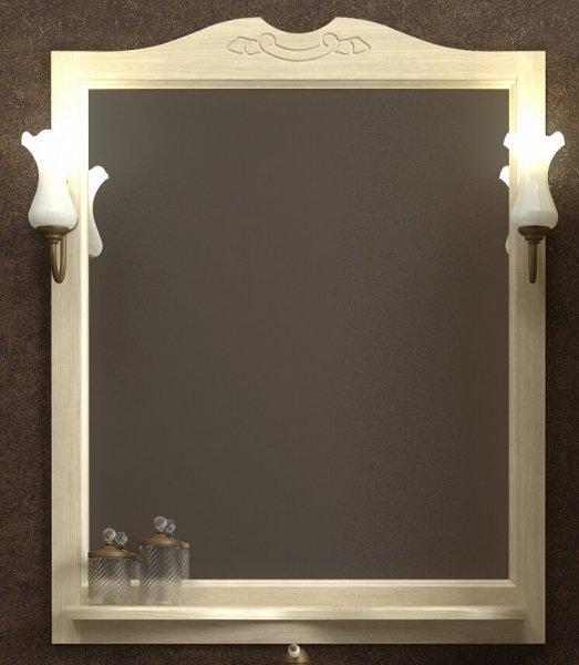 Зеркало OPADIRIS Тибет 80 цвет 1013 Слоновая кость (Z0000006653)