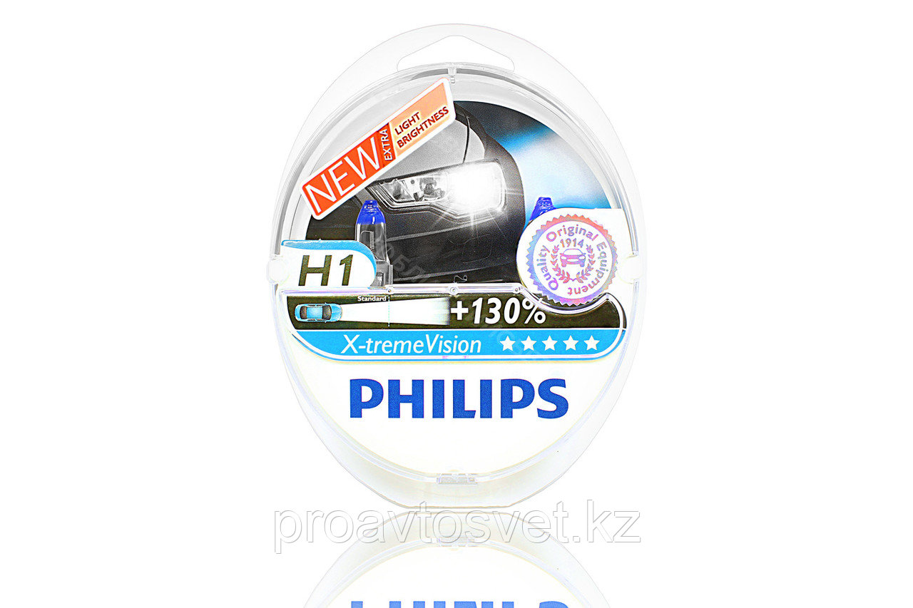 Галогенные лампы Phillips H1 X-Treme vision +130% 12v s2