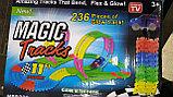 Трек - Дорога Конструктор Magic Tracks 220, фото 3