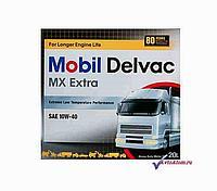 Моторное масло для коммерческого транспорта MOBIL DELVAC MX EXTRA 10W-40   208 литров, фото 1