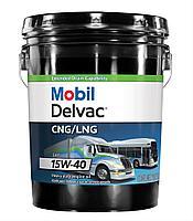 Моторное масло для коммерческого транспортаMOBIL DELVAC CNG/LNG 15W-40  55 литров
