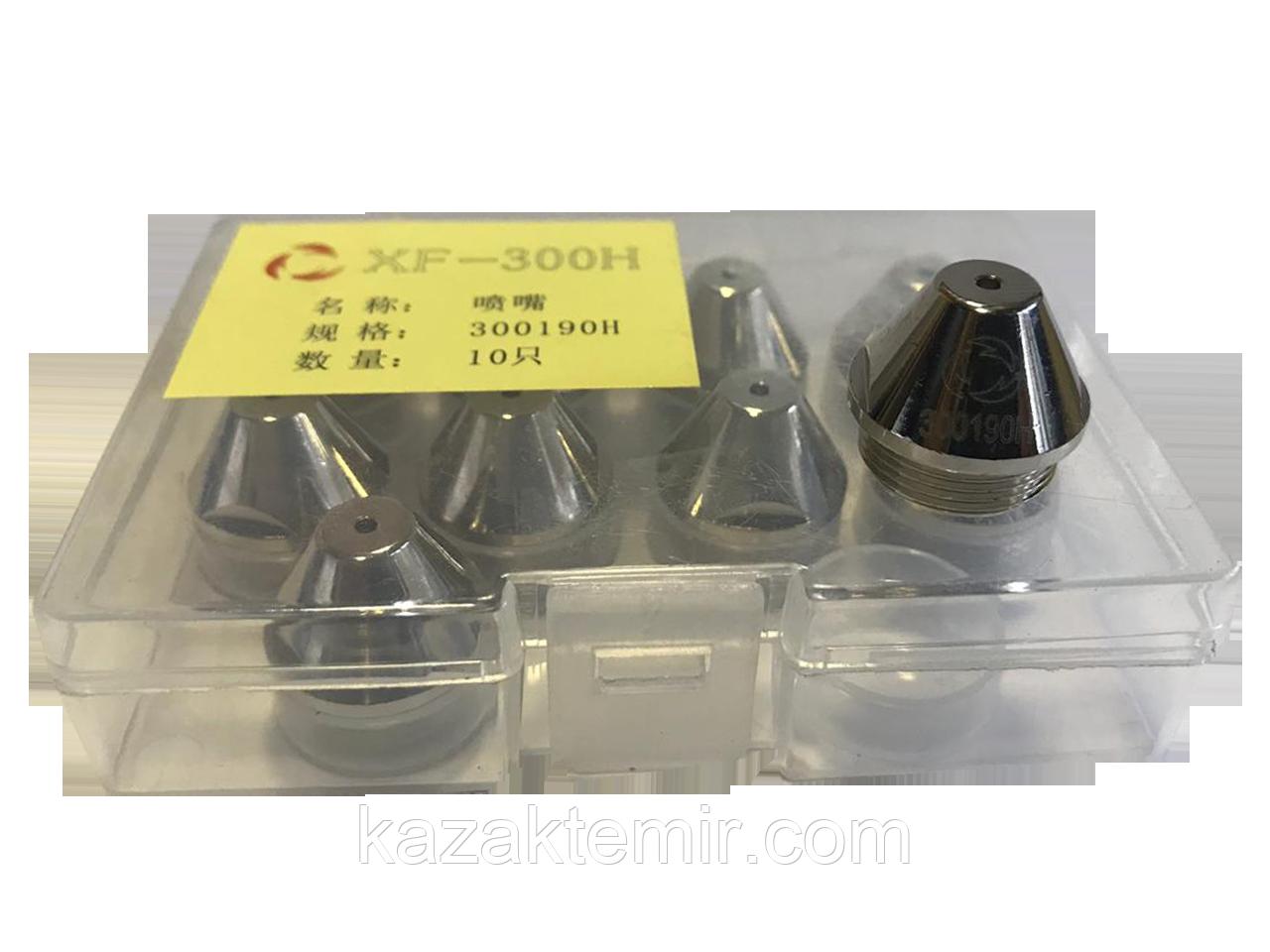 Сопло плазмотрона XF-300300190H