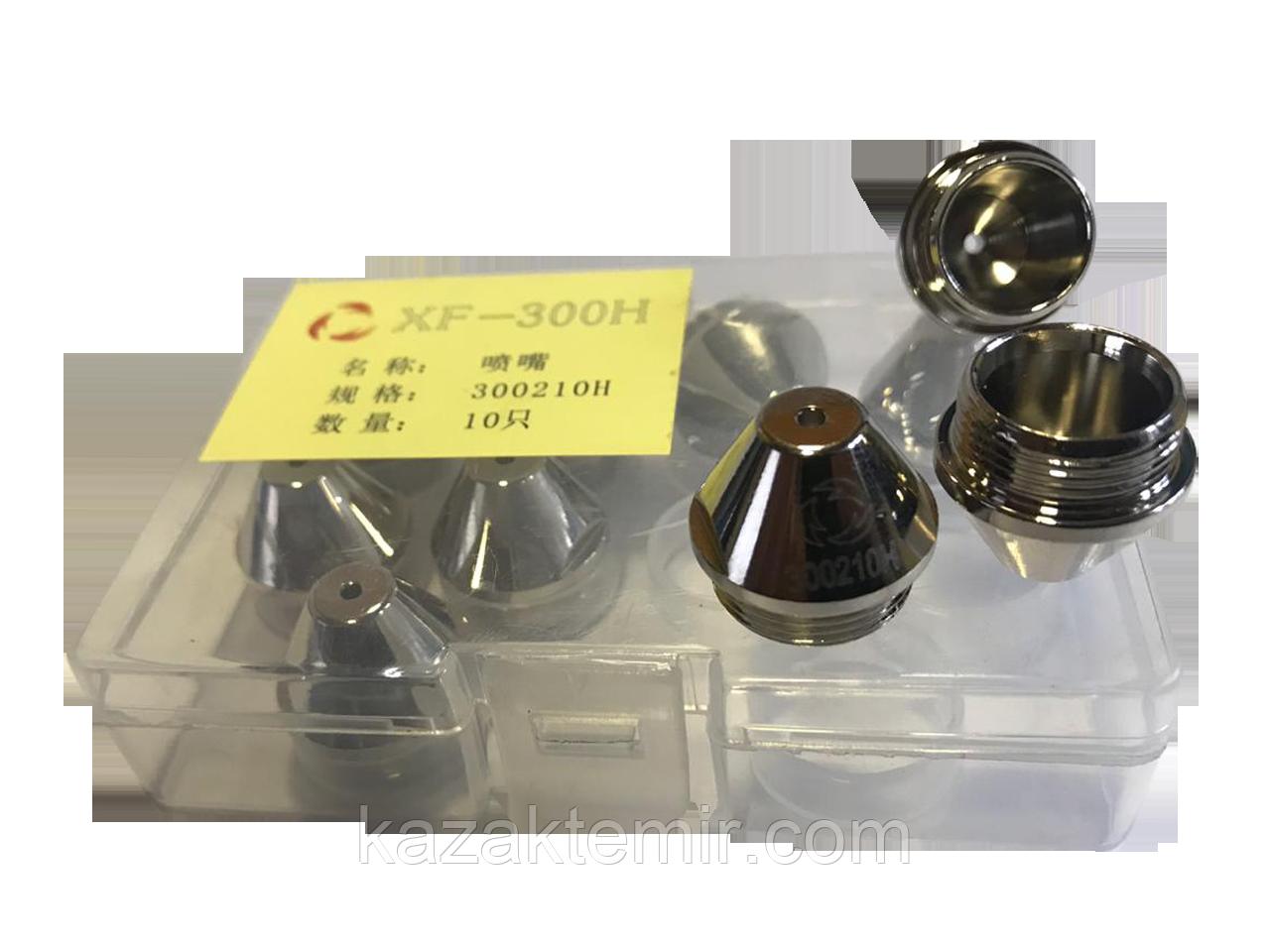 Сопло плазмотрона XF-300 300210H