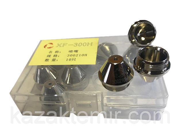 Сопло плазмотрона XF-300 300210H, фото 2
