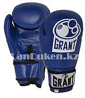 Боксерские перчатки Grant синие 12-OZ