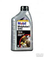 Трансмиссионное масло MOBILUBE 1 SHC 75W-90  1 литр