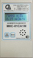 Дозиметр профессиональный МКС-01