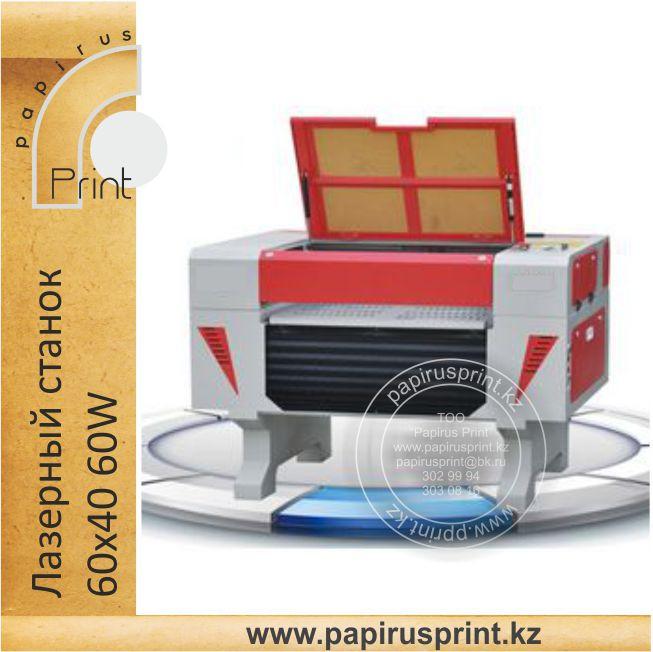Лазерный гравер станок 6040 60W