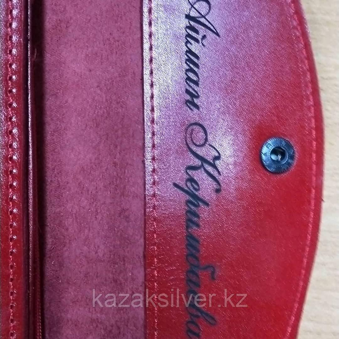 Женский клатч портмоне