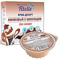 """Крем-десерт """"Кокосовый с шоколадом"""" 100 гр"""