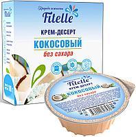 """Крем-десерт """"Кокосовый"""" 100 гр"""
