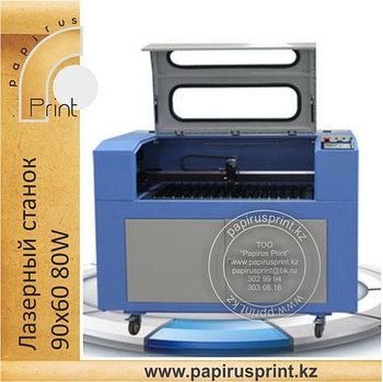 Лазерный гравер станок 9060 80W