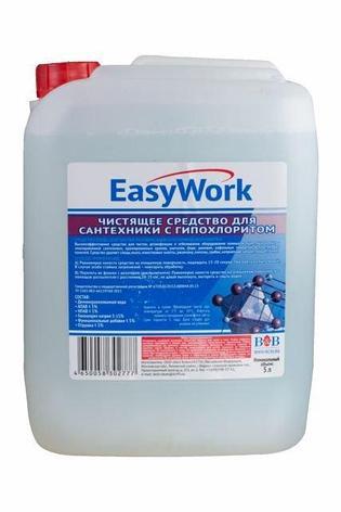"""Средство для чистки сантехники """"EasyWork"""", 5 л., фото 2"""