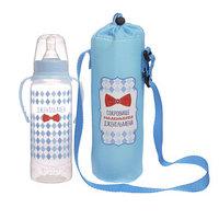 Термосумка 'Маленький джентльмен' для бутылочки 250 мл