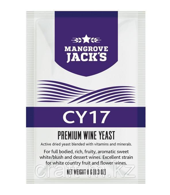 Винные дрожжи Mangrove Jack's CY17, 8 г