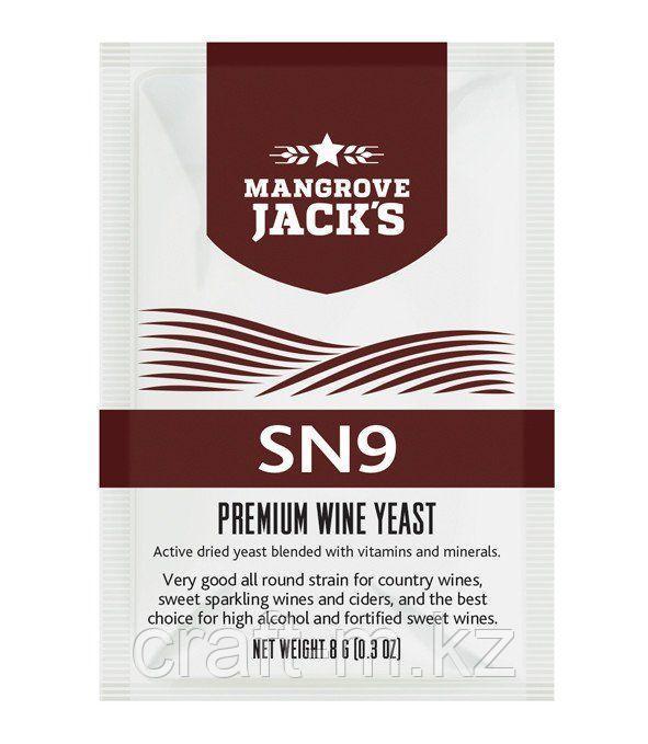 Винные дрожжи Mangrove Jack's SN9, 8 г