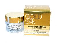 GOLD 24K Питательный ночной восстанавливающий крем