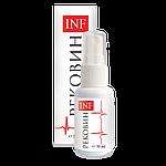 РЕКОВИН INF - Кардиопротектор с Пептидами