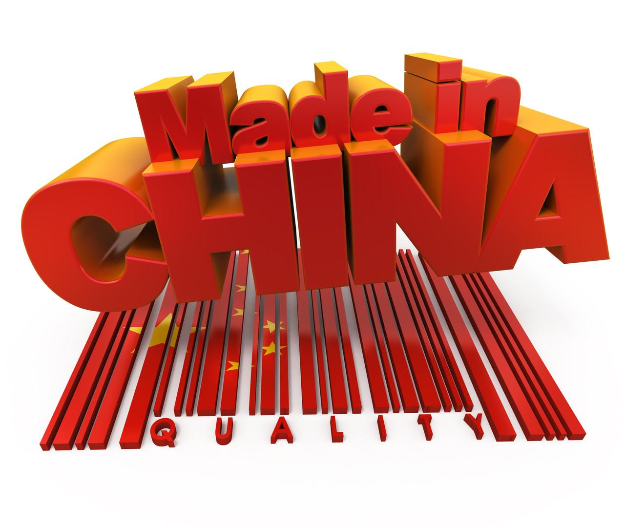 Доставка из Китая на заказ