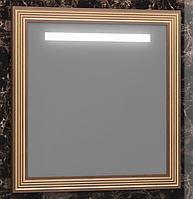 Зеркало Карат 100 золото OPADIRIS Z0000006630, фото 1