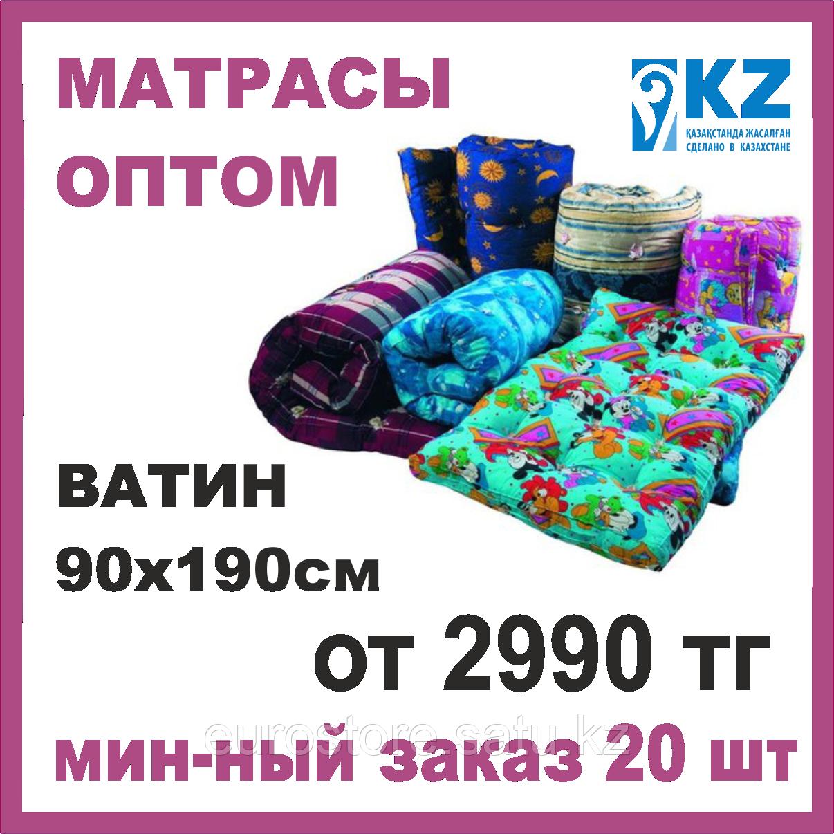 Матрас ватный 0.90х1.90