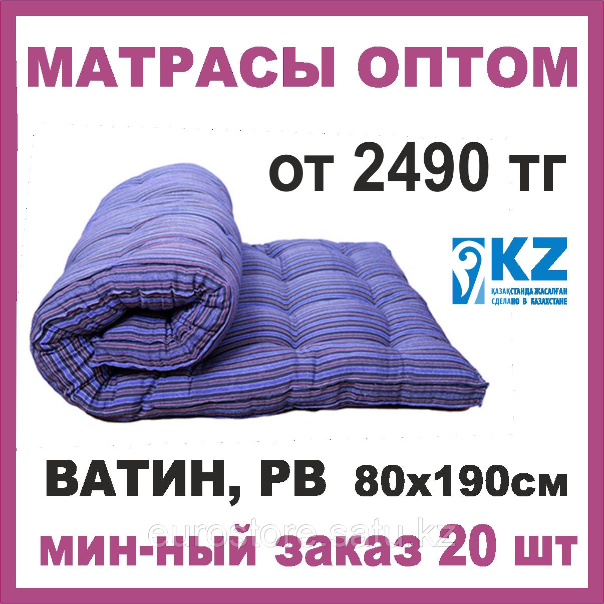 Матрас ватный всех размеров 80х190