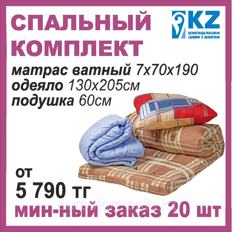 Матрасы одеяла подушки, комплект рабочий, спальный для строителей и вахтовиков