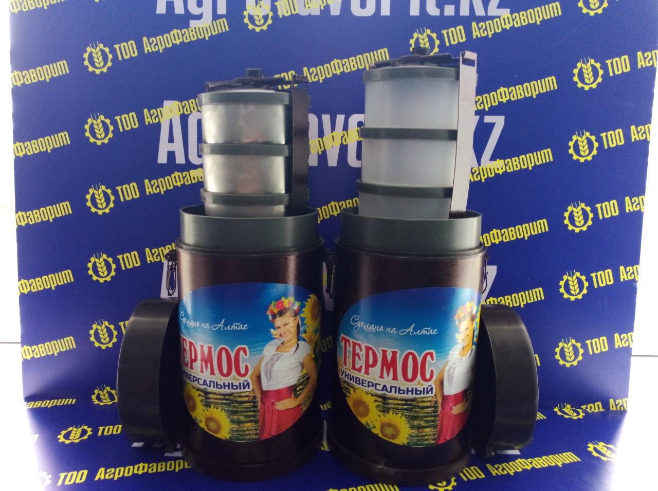 Термос полевой металлический (с пластиковыми чашками)