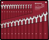Набор ключей гаечных комбинированных серии ARC, 6-32 мм, 26 предметов W3S26TB