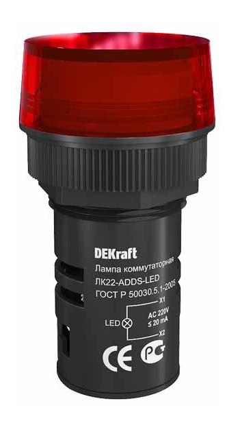 Индикатор ADDS ЛК-22 мм LED 220В