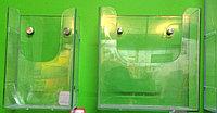 Кармашки холдеры для пачки по индивидуальному заказу, фото 1