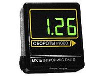 Multitronics DM10 Тахометр