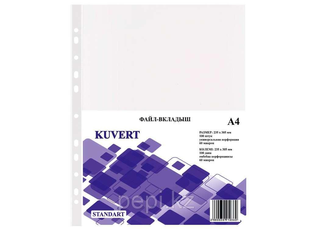Файлы А4, KUVERT 60 мкр