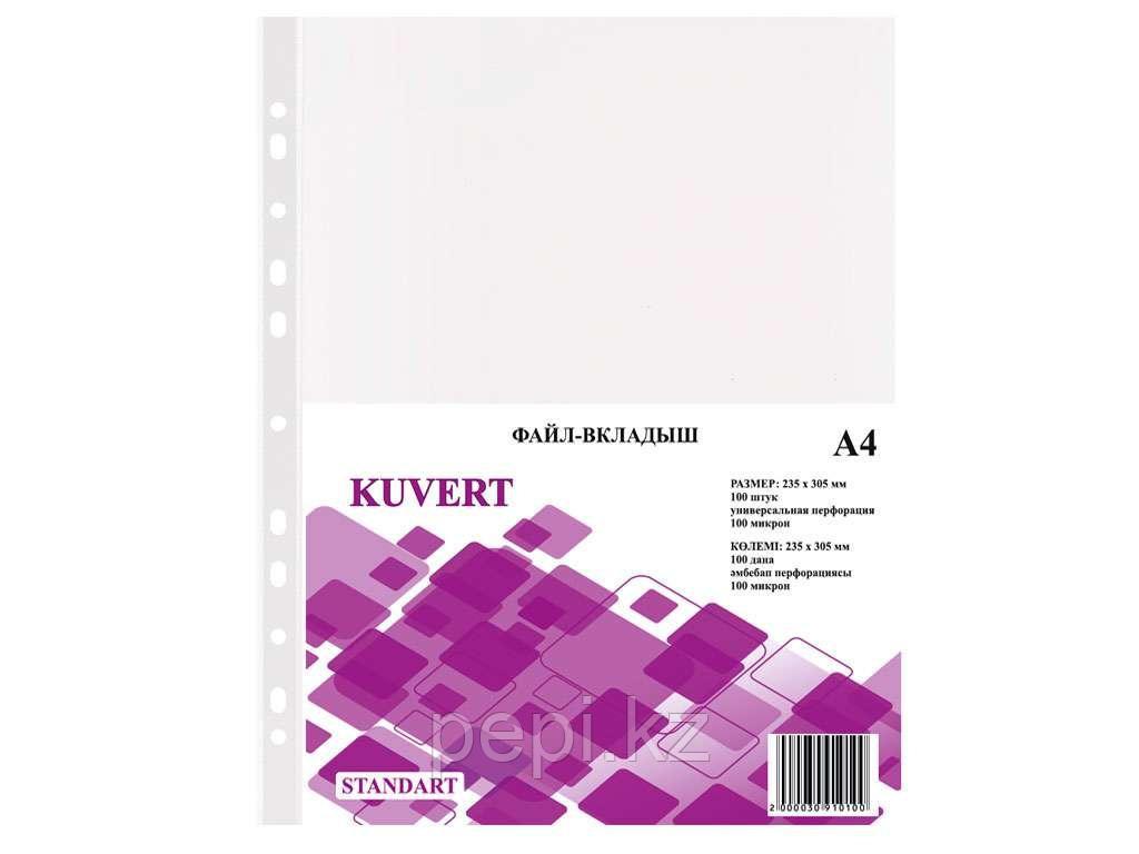 Файлы А4 KUVERT, 100 мкр