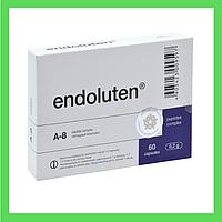 Эндолутен пептид эпифиза (60 капсул)