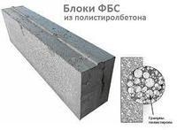 Блок ФБС, полистиролбетон 2400*600*300 мм, D 500,