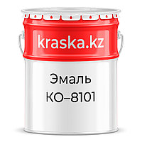 Эмаль КО-8101 (термостойкость до 600°С)