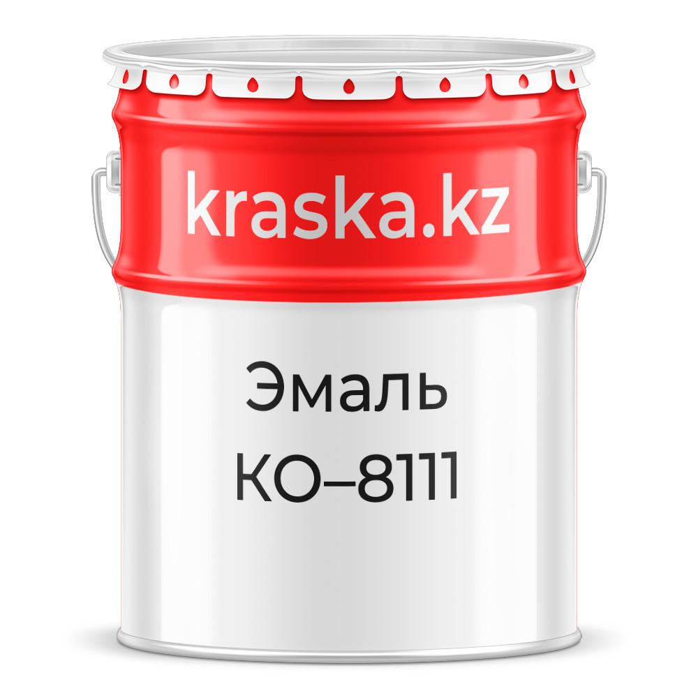 Эмаль КО-8111 (термостойкость до 600°С)