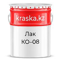 Лак КО-08