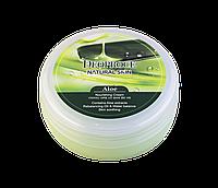 Крем для лица с экстрактом алоэ/DEOPROCE Natural Skin Aloe Nourishing Cream