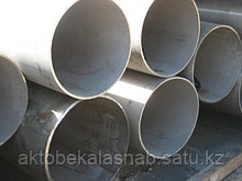 Труба  стальная бесшовная 219х12
