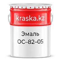 Краска ОС-82-05