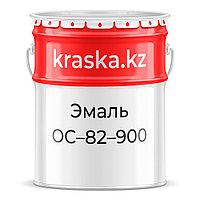 Краска ОС-82-900