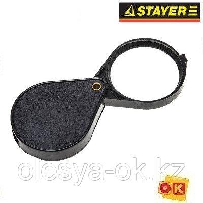 Лупа складная, 6-ти кратное увеличение D 60 мм. STAYER