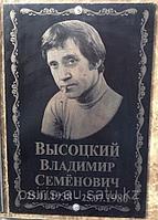 Ритуальные таблички с портретом
