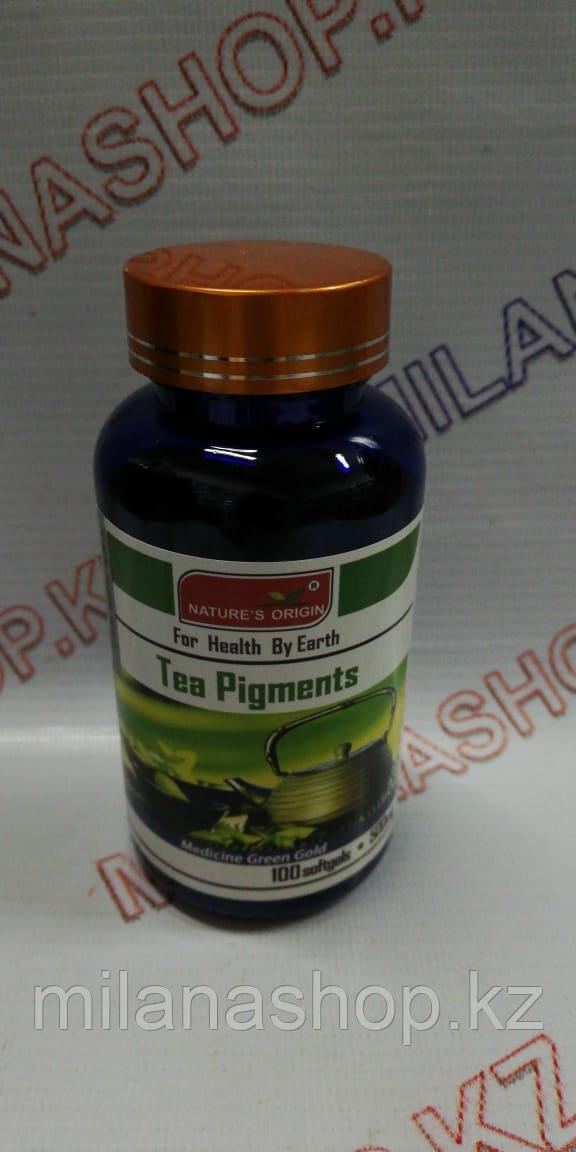 Капсулы Чайные пигменты - Tea Pigments