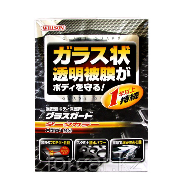 """Покрытие - полироль """"Стеклянная защита""""(эффект защиты до 1 года) для темных авто с аппликаторами(140мл+4.5мл)."""