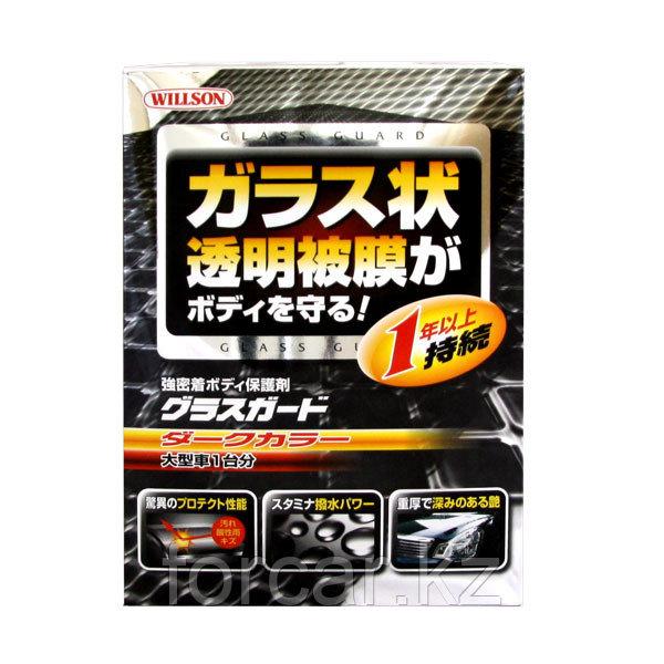 """Покрытие - полироль """"Стеклянная защита""""(эффект защиты до 1 года) для темных авто с аппликаторами(70мл+4.5мл)."""