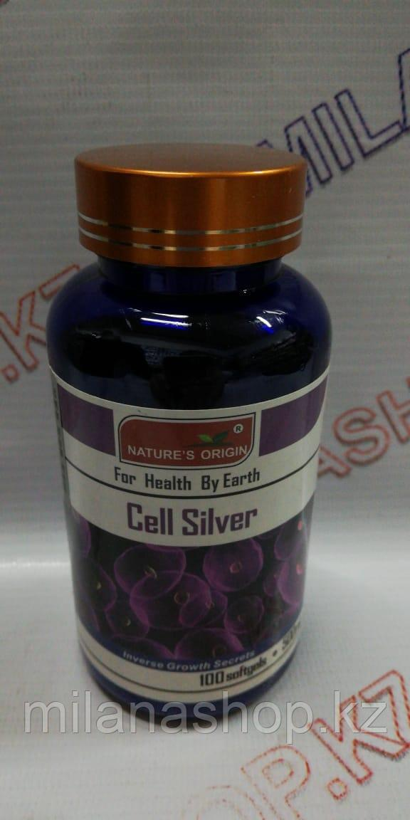 Капсулы Серебро - Sell Silver